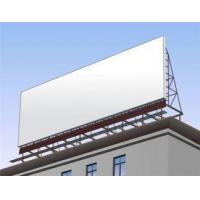 Wholesale uv retardant sheet billboard from china suppliers