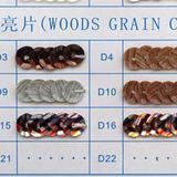 Wholesale Woods grain chip from china suppliers