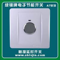 Wholesale Electronic switch from china suppliers