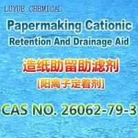 retention aid and drainage system We are engaged in offering paper making chemicals, paper retention aid,  paper  of paper making but also aids in enhancing the overall productivity of the  system  for the purpose of retention and drainage in the paper making process.