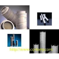 China Supply PALL Filter Replacements wholesale
