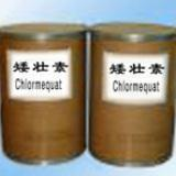 Wholesale Chlormequat Chloride 999-81-5 from china suppliers