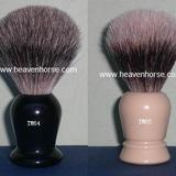 Wholesale Badger hair shaving brush from china suppliers