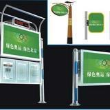 Wholesale acrylic billboard from china suppliers