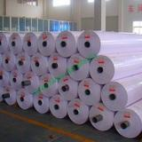 Wholesale Flex banner from china suppliers
