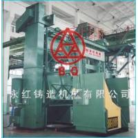 Wholesale 15GN-7M Pedrail shot blast machine from china suppliers
