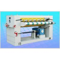 Wholesale JH-80 Mechanical cut-off from china suppliers