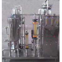 China QHS series beverage mixer wholesale