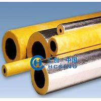 China Insulating Materials wholesale
