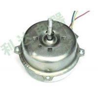 Wholesale Motors for Ventilation Fan from china suppliers