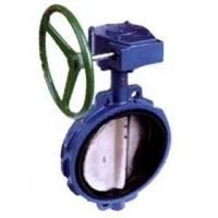 China Rubber lined butterfly valve wholesale