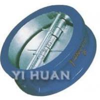 China DDCV HD76/7X butt-clamped type double petal check valve wholesale