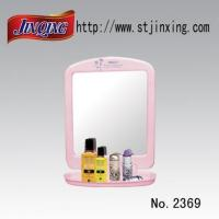 Buy cheap LUCKY MIRROR(SMALL SIZE) from wholesalers