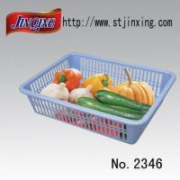 Buy cheap NO.2 RECTANGLE SIEVE from wholesalers