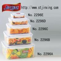 Buy cheap 4-side locker airtight container from wholesalers