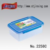 Buy cheap Microwave & fresh-keeping container from wholesalers