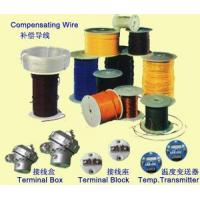 China Thermocouple Compensating wire & accessories wholesale