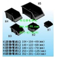 China ESD Component Box wholesale