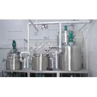 Wholesale JZG shampoo production line from china suppliers