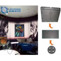 China P4mm Indoor Full Color LED Display wholesale