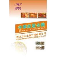 China Chinese Herbal Medicine Compound Enzyme wholesale