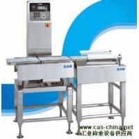 China CCK Series Checkweigher wholesale