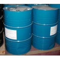 China Ethylene glycol wholesale
