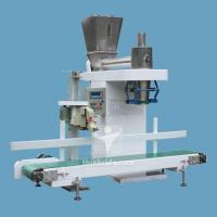 China LCS-10/50LW frequency packing machine with long screw wholesale