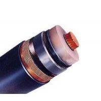 Commodity name:XlPE Insulated Power Cable