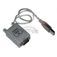 Buy cheap VGA module with USB port from wholesalers