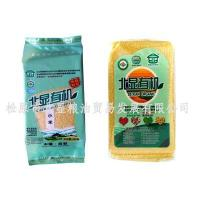 Wholesale Organic millet from china suppliers