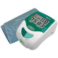 China KangZhu Arm Blood Pressure Meter wholesale