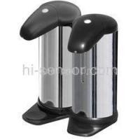 Wall-Mounted Touchless Soap Dispenser