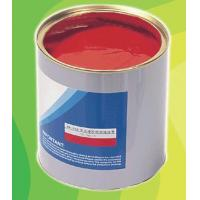 China BO-green slow drying ink is not Cypriot network wholesale