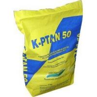 Wholesale fungicides K-PTAN 50 from china suppliers