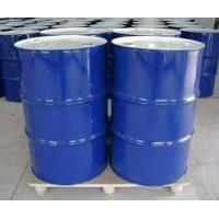 China Butyl Acrylate wholesale