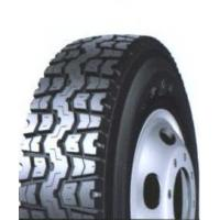 China RADIAL TRUCK&BUS TYRE YS07 wholesale
