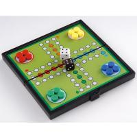 China Chess & Games 1726-Magnetic Folding Ludo Game wholesale