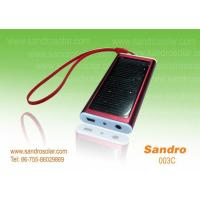 China Categories: solar chargers wholesale