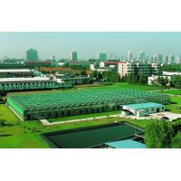 Wholesale WSBRZ Venlo-type Glasshouses from china suppliers