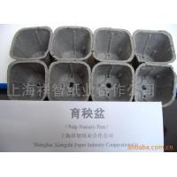 Buy cheap Molded Fiber Packaging for Meters Molded P from wholesalers