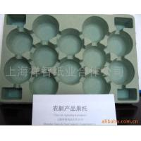 Buy cheap Molded Fiber Packaging for Meters Molded Pulp Products for Agricultural Products from wholesalers