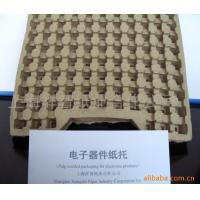 Buy cheap Molded Pulp Packaging for Meters from wholesalers