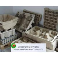 Buy cheap Molded Pulp Packaging for Mechanical Products from wholesalers