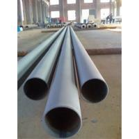 Epoxy painting for steel pipe
