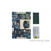 China Dual color images as the audio storage module wholesale