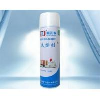 Blue Peacock Mould Cleaner Agent