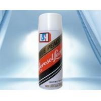 China Blue Peacock High Temperature Spray Paint wholesale