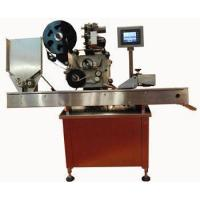 Labeler machine (with PLC & Touching Screen)
