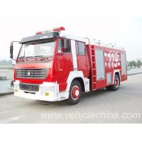 Fire fighting truck ZZ1192L4610